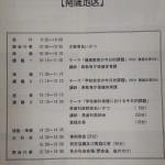 DSC_0129-1